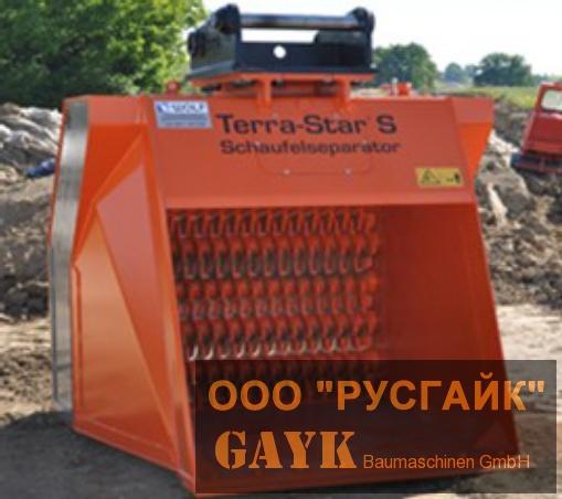 Ковш дробилка б у дробилка смд 108 в Бугульма