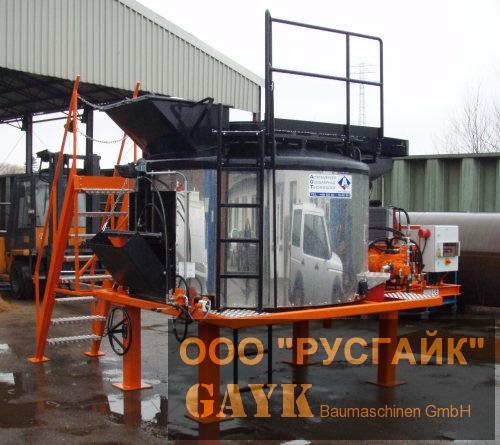 Состав оборудования и основные технические характеристики